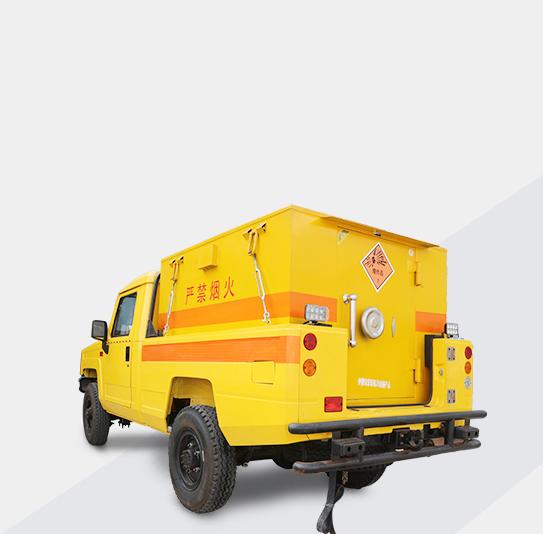 矿用炸药车