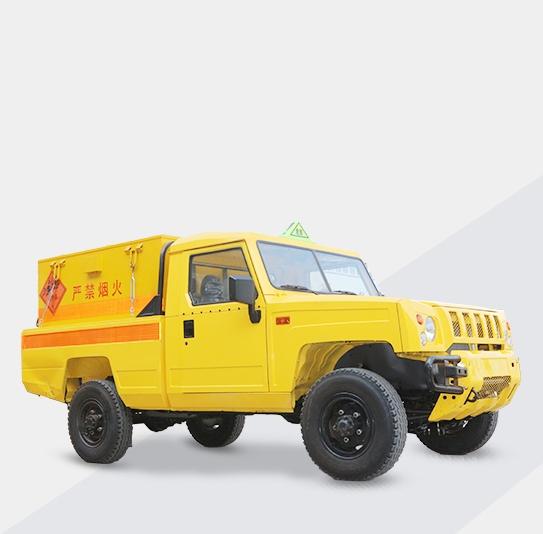 FCB-1.5矿用爆破器材运输车