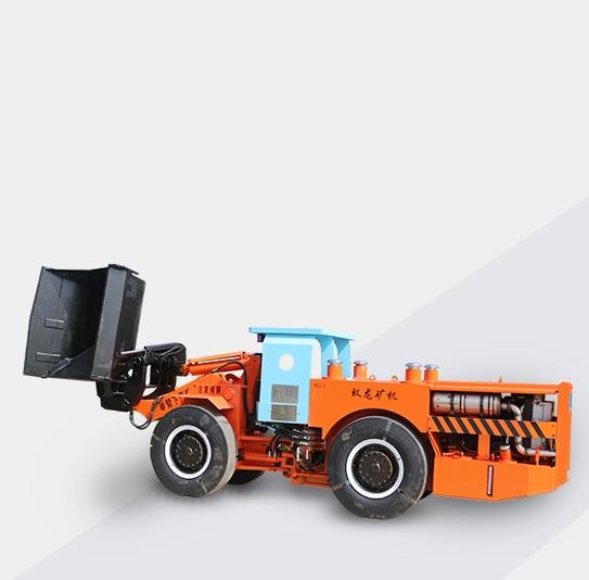 矿用铲运机