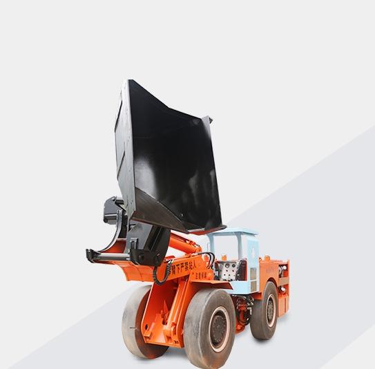电动铲运机型号