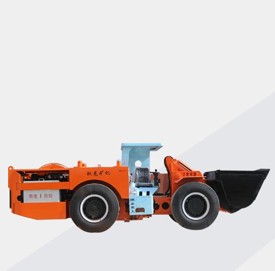 电动铲运机厂家