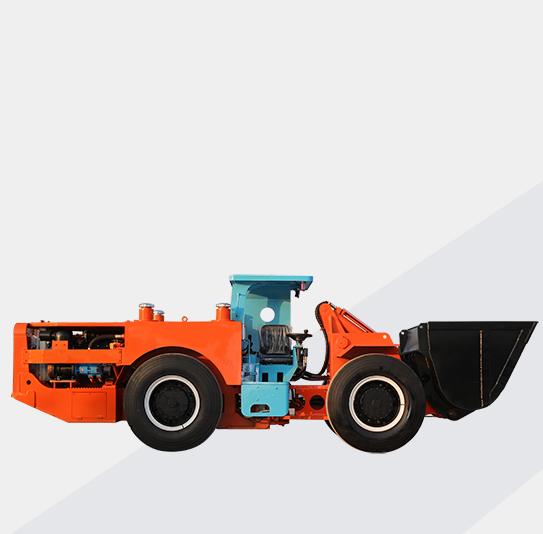 地下内燃铲运机